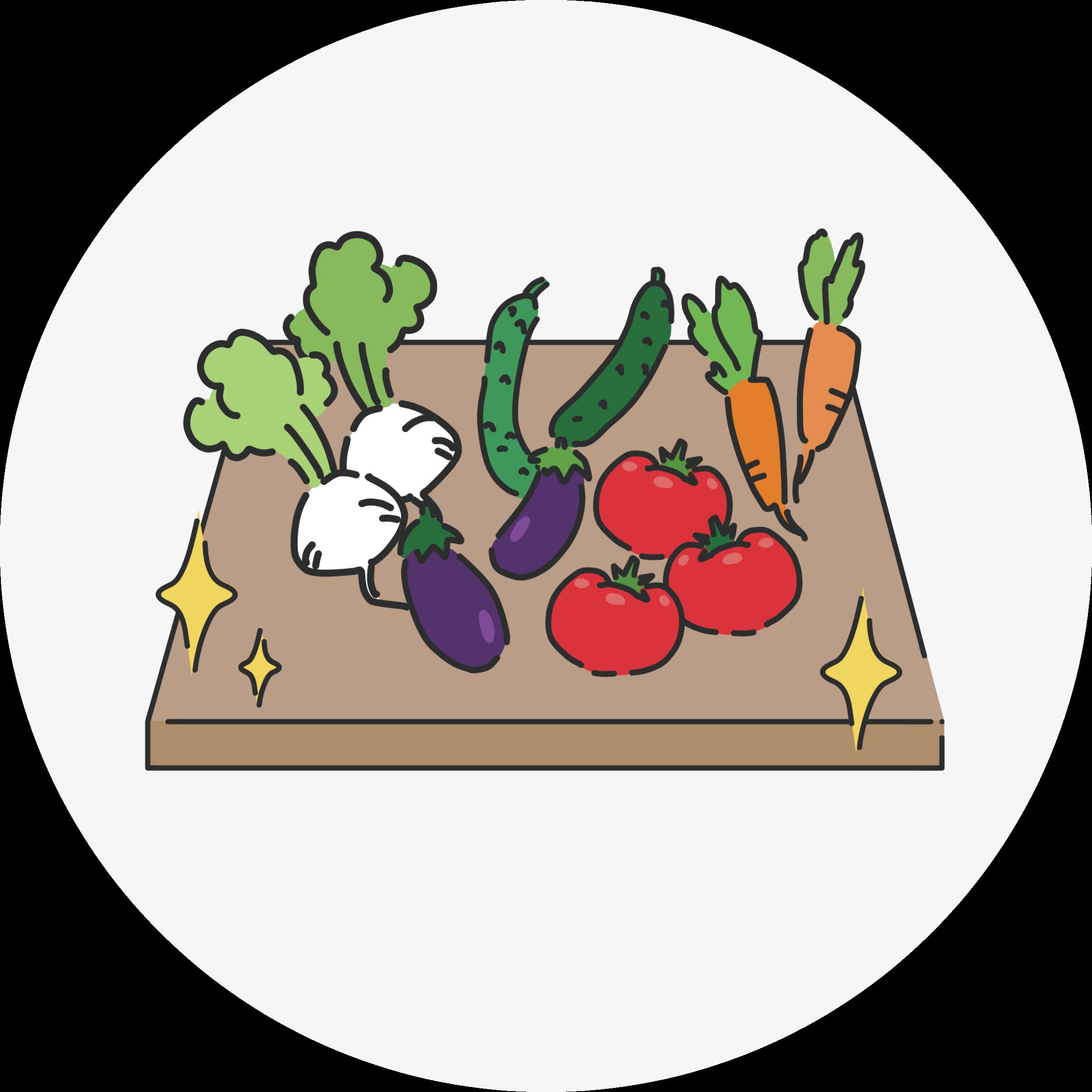 野菜 イラスト